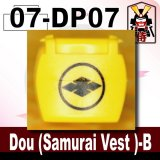 (07)Yellow_Dou (Samurai Vest )-B-(Printed parts-DP07)