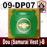 (09)Green_Dou (Samurai Vest )-B-(Printed parts-DP07)