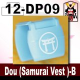 (12)Medium Blue_Dou (Samurai Vest )-B-(Printed parts-DP09)