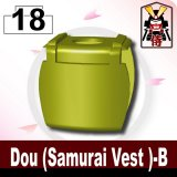 Dou (Samurai Vest )-B -Dark Curry