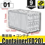 (01)White_Container (FD20)