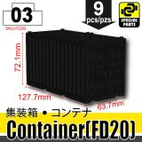 (03)Black_Container (FD20)