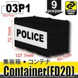(03)Black_Container (FD20)-POLICE