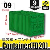 (09)Green_Container (FD20)