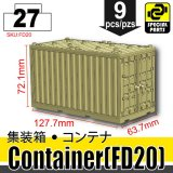 (27)Ten_Container (FD20)
