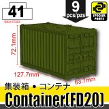 (41)Tank Green_Container (FD20)