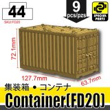 (44)Dark Tan_Container (FD20)