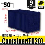 (50)Dark Blue_Container (FD20)