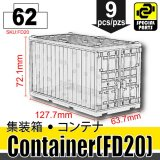 (62)Translucent_Container (FD20)
