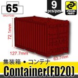 (65)Dark Red_Container (FD20)