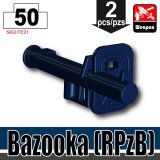 (50)Dark Blue_Bazoola(RPzB)