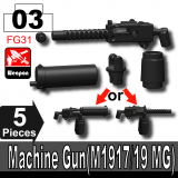 (03)Black_Machine Gun(M1917/19 MG)