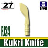 (27)Tan_Kukri Knife