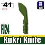 (41)Tank Green_Kukri Knife