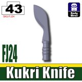 (43)Dark Blue Gray_Kukri Knife