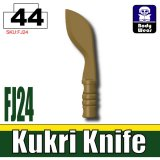(44)Dark Tan_Kukri Knife