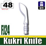 (48)Light Silver_Kukri Knife