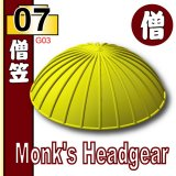 (07)Yellow_Monk's Headgear