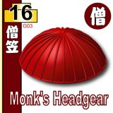 (16)Dark Red_Monk's Headgear