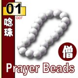 (01)White_Prayer Beads