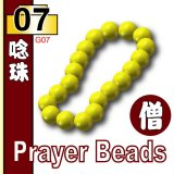 (07)Yellow_Prayer Beads