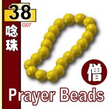 (38)Pearl Gold_Prayer Beads