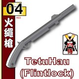 (04)Dark Gray_TetuHau(Flintlock)