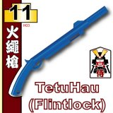 (11)Blue_TetuHau(Flintlock)
