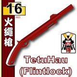 (16)Dark Red_TetuHau(Flintlock)