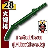 (28)Dark Green_TetuHau(Flintlock)