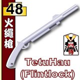 (48)Light Silver_TetuHau(Flintlock)