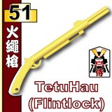 (51)Gold_TetuHau(Flintlock)