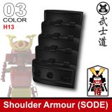 (03)Black_shoulder armour (sode)