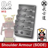 (04)Dark Gray_shoulder armour (sode)