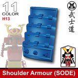 (11)Blue_shoulder armour (sode)