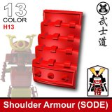(13)Red_shoulder armour (sode)