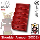 (16)Dark Red_shoulder armour (sode)