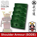 (28)Dark Green_shoulder armour (sode)