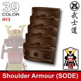(39)Dark Brown_shoulder armour (sode)