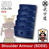 (50)Dark Blue_shoulder armour (sode)