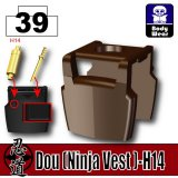 (39)Dark Brown_Ninja Vest (H14)