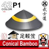 (42)Iron Black-P01_Samurai soldier Helmet or Conical Bamboo