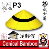 (51)GoldP03_Samurai soldier Helmet or Conical Bamboo