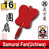 (16)Dark Red_Samurai Fan(Uchiwa)