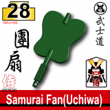 (28)Dark Green_Samurai Fan(Uchiwa)
