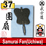 (37)Metallic Speckle Silver_Samurai Fan(Uchiwa)
