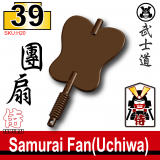 (39)Dark Brown_Samurai Fan(Uchiwa)