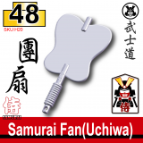 (48)Light Silver_Samurai Fan(Uchiwa)