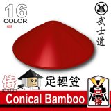 (16)Dark Red_Samurai soldier Helmet or Conical Bamboo