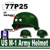 SP Green_US M-1 Army Helmet-P25